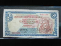 URUGUAY 50 PESO 1939 B P38 ORIENTAL BANK SHIP 92# CURRENCY BANKNOTE PAPER MONEY