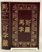 Easton Press TRAVELS OF MARCO POLO Biography Collector's VINTAGE Edition LEATHER
