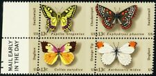 1715a, Mint NH 13¢ Butterflies Misperforation Error Block - Stuart Katz