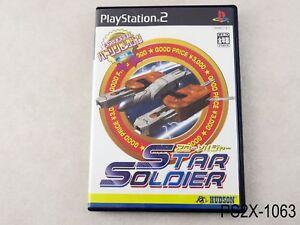 Star Soldier Hudson Selection Playstation 2 Japanese Import JP PS2 US Seller