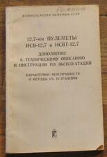 Guidance Heavy Machine Gun Cliff Nsv 12.7 mm Russian Book Manual Army Military R