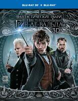Fantastic Beasts: The Crimes of Grindelwald (Blu-ray 3D+2D) En,Ru,De,Fr,Hun,Por
