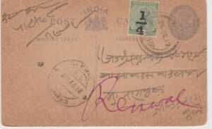 India-1922 Uprated 1/4 anna grey PS postcard to 1/2 anna Jaipur cover to Renwal