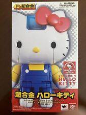 Chogokin x Hello Kitty 40th Anniversary figurine, new in box, never opened.