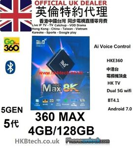 KING of TVPAD 128GB / 4GB HKE360 GEN5 8K TVPAD BOX 電視機頂盒回看功能 HK CN TW EVPAD HTV