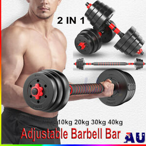 Adjustable Rubber Dumbbell Set Barbell Home GYM Fitness Gym Equipment Exercise