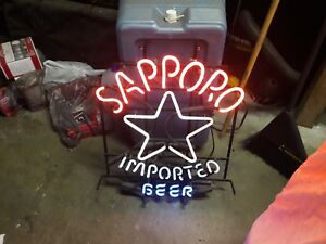 Vintage Neon Sign Sapporo Imported Beer Red White Blue Really Old