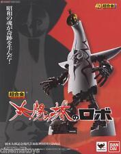 Bandai Tamashii Naciones Chogokin Tower of The Sol Robot Taro Okamoto Figure