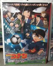 DETECTIVE CONAN MOVIE 16  - B1 size Japanese Original Movie Poster CASE CLOSED