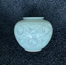 Korean Celadon Crane Round Pot / Vase / Jar ~ marked