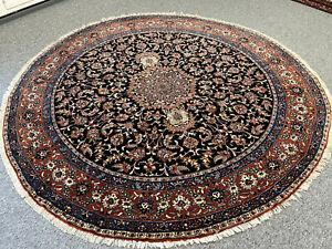 Perser Teppich feiner Bidjar Tekab Orientteppich Korkwolle 252 x 240 Wunderschön