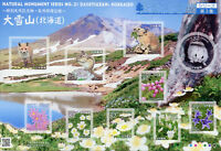 Japan 2018 MNH Daisetsuzan Hokkaido Nature 10v S/A M/S Flowers Foxes Stamps