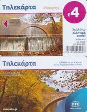 GREECE phonecard Paleokarya Bridge(01) 1st edition(0509) 29000ex 09/19 used