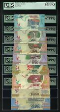 Madagascar 8 Notes 100-200-500-1000-2000-5000-10000-20000 Ariary ND(2017) UNC