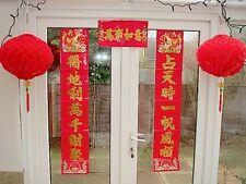 2 CHINESE 28cm PVC LANTERN RED 1.6M LUCKY WALL DOOR BANNER BIRTHDAY PARTY A8
