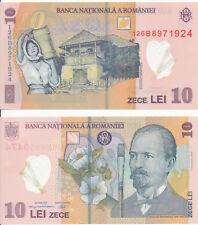 Romania / Rumänien [074] - 10 Lei 2008 (2012) UNC - Pick 119h