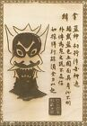 Avatar the Last Airbender- Blue Spirit Wooden Wanted Poster