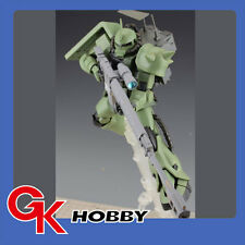 UCK1701 [Unpainted Resin] UC 1:100 MG Zaku Sniper Gun (Weapon)