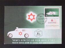 ISRAEL MK 1955 ROTER DAVIDSTERN RED CROSS MAXIMUMKARTE MAXIMUM CARD MC CM c5608