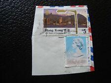 HONG-KONG - timbre yvert/tellier n° 623 oblitere (A39)