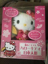 Dancing maie Hello Kitty Japanese Stuffed doll