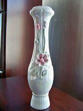 Bud Vase with Raised flower design
