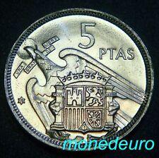 ESPAÑA 1957 *75.  5 PESETAS SIN CIRCULAR.