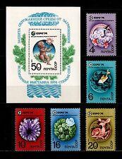 USSR RUSSIA STAMP/MNH-OG. Exposition USA 1974. Écologie. Complet 5 timbres+bloc.