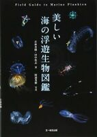 Field guide to marine plankton Picture book Visual dictionary Japan FS NEW