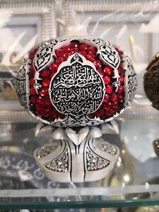 Islamic Pomegranate