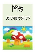 Children's Short Stories (Begali) by Alex Jupiter (2016, Paperback)
