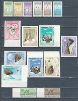 Middle East Yemen & PDR mnh selection of imperf stamp sets - 2 scans