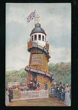 LONDON Earls Court Exhibition Helter Skelter Lighthouse c1900s PPC
