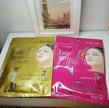 DAISO JAPAN Hyaluronate & Collagen Mask 7 pcs x2 Weeks Set Made in Korea