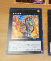 YUGIOH JAPANESE ULTRA RARE HOLO CARD CARTE Lavalval Chain TRC1-JP038 UR OCG NM