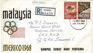 MALAYSIA 1968 OLYMPIC GAMES MEXICO FIRST DAY COVER REGISTERED TO SINGAPORE