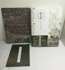 Kazuma Kaneko Illustration I Art Book [ First edition 2004 ] with accessories
