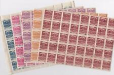 SAMOA: Set of 5 Full 8 x 5 Sheets of Samoa Express Examples - Reprints (35809)