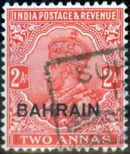 Bahrain 1933 2a Vermilion SG6w Wmk Inverted Fine Used