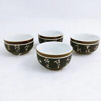 Asian Sake Green Tea Dip Bowls