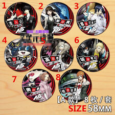 "T1202 Anime PS4 persona 5 badge pin botón Cosplay 5.8 Cm (2.3"")"