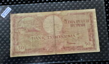 INDONESIA 1957 50 RUPIAH REPLACEMENT NOTE 1 LETTER P50 poor