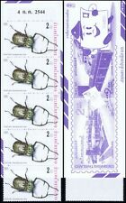 Insects (II) -STAMP BOOKLET MH(I)- (MNH)