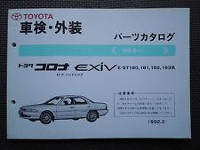 JDM TOYOTA CORONA EXiV T180 Series Original Genuine Parts List Catalog