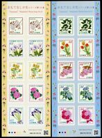Japan 2020 Omotenashi Hospitality Flowers XIII Blumen Blüten Pflanzen Plants MNH