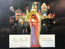 Palestinian Authority/Palestine - Peace for Bethlehem Virgin Mary & Child Sc 157