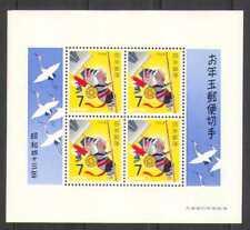 Japan 1968 YO Monkey/Greetings/Animals 4v m/s (n26762)