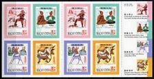 Macau Macao 2007 Seng Yu Idioms II Markenheft 1522-25 Stamp Booklet MNH