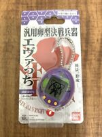 BANDAI Tamagotchi x Evangelion Evatchi EVA-01 First Machine Model