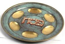Vintage Copper Passover Seder Plate, Patina Color Pesach Tray, Judaica Ca 1970